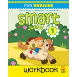 Зошит Smart Junior for Ukraine 1 Workbook  Мітчел (Англ) MM Publications  (9786180529630) (301542)