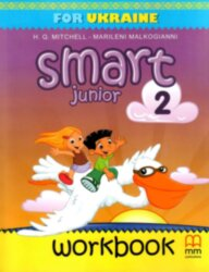 Зошит Smart Junior for Ukraine 2 Workbook Мітчел (Англ) MM Publications  (9786180538472) (345070)