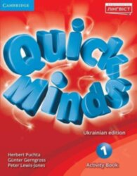 Зошит Quick Minds (Ukrainian edition) 1 Activity Book (Англ) Лінгвіст  (9786177713042) (300771)