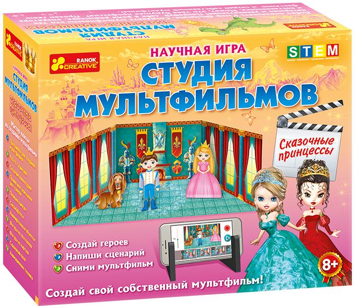 Гри принцеси грати