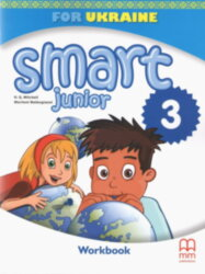 Зошит Smart Junior for Ukraine 3 клас Workbook (Англ) MM Publications (9786180545456) (433196)